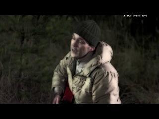 Билет на двоих (2013 год)  - 4 серия (Заключительная)